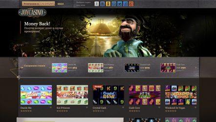 Обзор онлайн казино JoyCasino