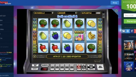 Обзор казино Вулкан Делюкс: выбирайте лучшее