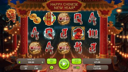 Игровой аппарат Happy Chinese New Year — играй в вулкан бесплатно и без регистрации